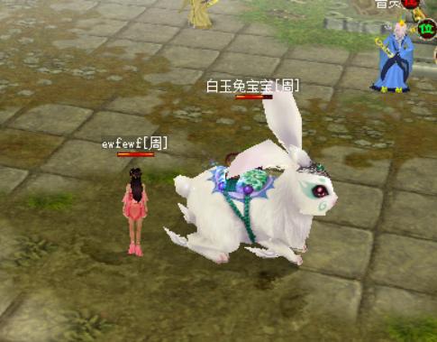 真封神白玉兔宝宝